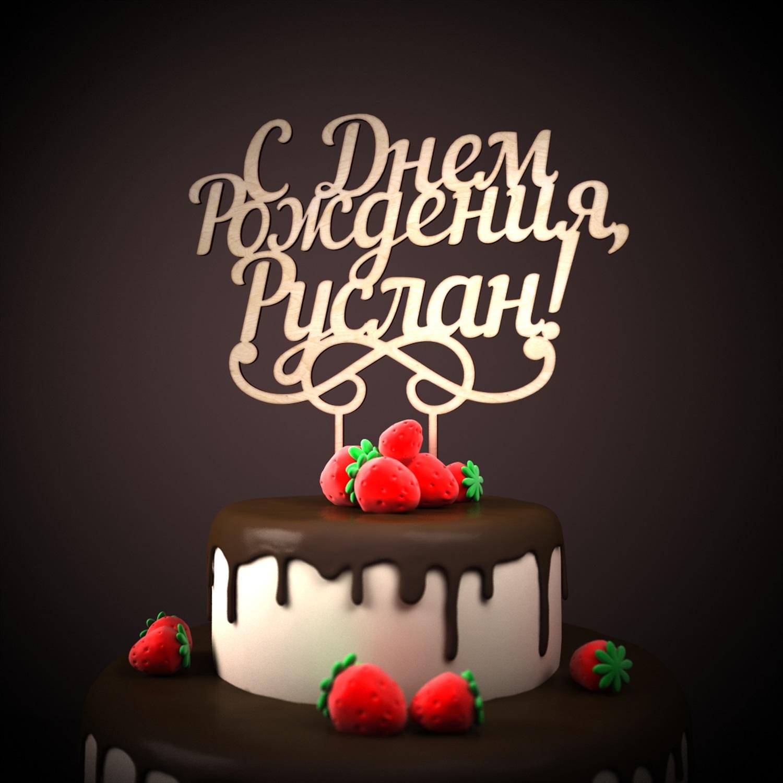 Поздравления с днем рождения для имени саша